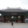 CM2007-seoul18.jpg